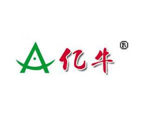 六安市亿牛生物科技有限公司