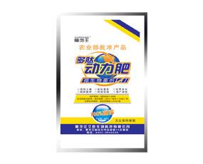 黑龙江久胜生物科技有限公司