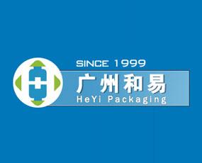 广州和易包装设备有限公司