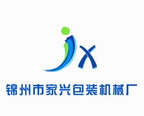 青岛丰业自动化设备有限公司
