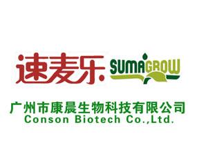 广州市康晨生物技术有限公司