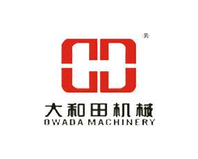 东莞市大和田机械设备有限公司