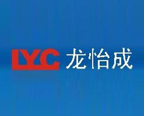 温州龙怡成包装机械有限公司