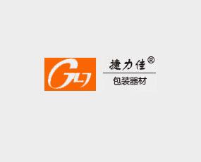 青岛捷佳包装器材有限公司