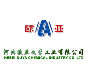河北欧亚化学工业有限公司