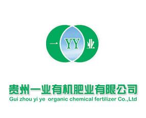 贵州一业有机肥业有限公司