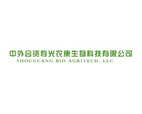 中外合资农康生物科技有限公司