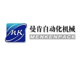 北京曼肯自动化机械有限公司