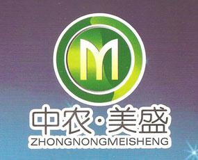 北京中农美盛国际贸易有限责任公司