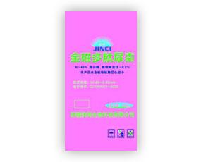 新疆润辉生物科技有限公司