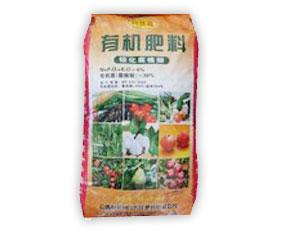 山西省霍州市兴佳肥料有限公司