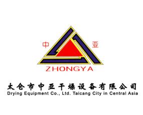 太仓市中亚干燥设备有限公司