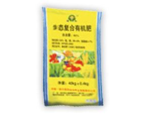 河南省淅川县田园宝肥业有限责任公司