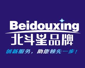 河南北斗星生物科技有限公司