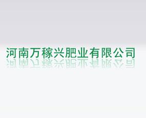 河南绿贝生物科技有限公司