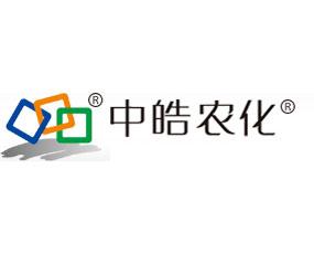 滨州中皓农化有限公司