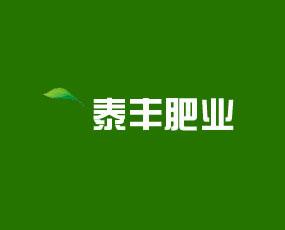 山东阳谷泰丰肥业有限公司