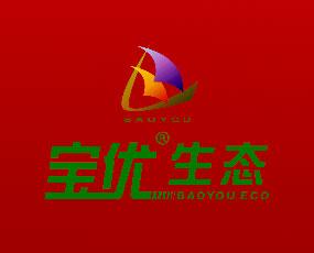 揭阳市宝优生态科技有限公司