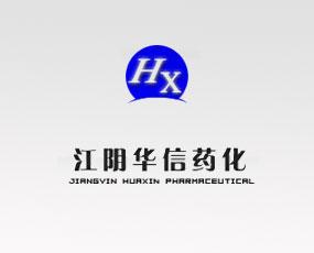 江阴市华信药化设备有限公司