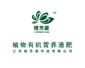 北京绿芳源科技有限公司
