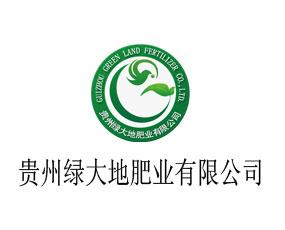 贵州绿大地肥业有限公司
