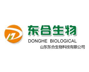 山东东合生物科技有限公司