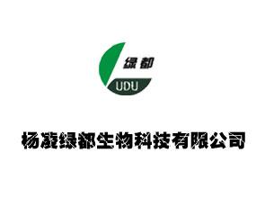 杨凌绿都生物科技有限公司