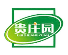 青岛贵庄园生态农业科技有限公司