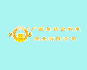 广西洪喜肥业有限公司