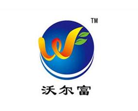 中国青岛沃尔富生物工程有限公司