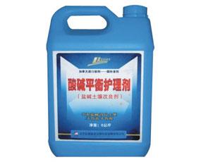北京红都嘉业生物科技发展有限公司