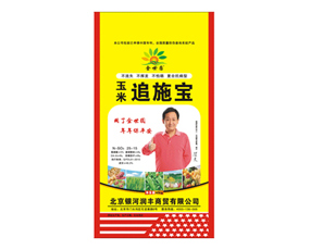 北京银河润丰商贸有限公司