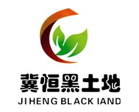 石家庄冀田生物科技有限公司