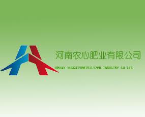 河南农心肥业有限公司