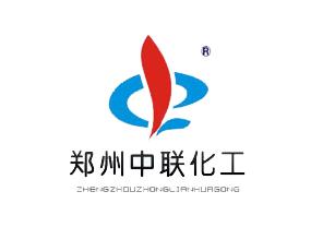 郑州中联化工产品有限公司