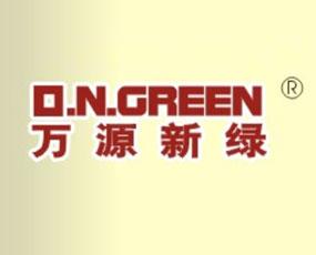 天津万源新绿生物科技股份有限责任公司
