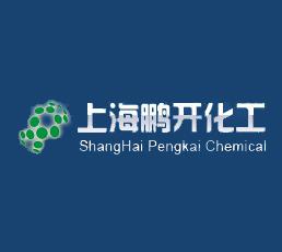 上海鹏开化工有限公司