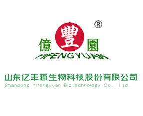 山东亿丰源生物科技股份有限公司