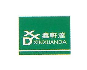 北京鑫轩达生化科技发展有限公司