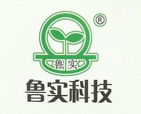 山东鲁实生物技术有限公司