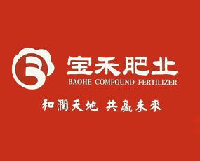重庆宝禾复合肥有限公司