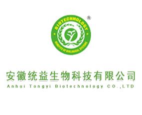 安徽统益生物科技有限公司