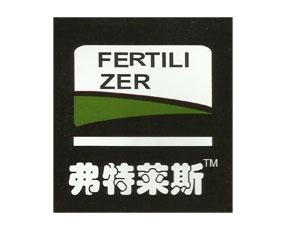弗特莱斯肥料(锦州)有限公司