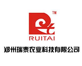 郑州瑞泰农业科技有限公司