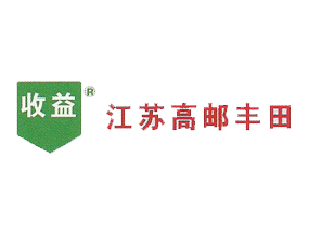 高邮市丰田农药有限公司