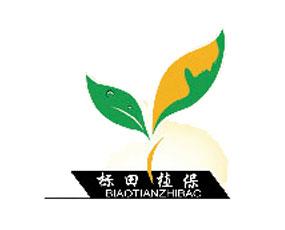 哈尔滨标田植保作物科技有限公司