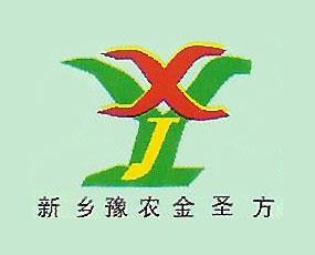 新乡豫农金圣方生物科技有限公司