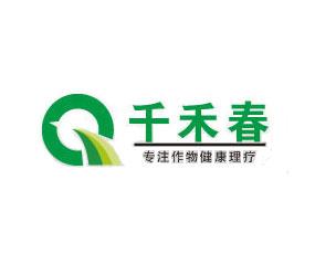 青岛千禾春生物科技有限公司