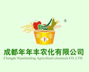 四川年年丰生物技术有限公司