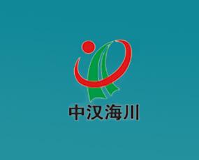 北京中汉海川农业科技开发有限公司